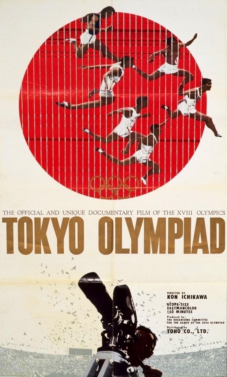 Portada del documental de Kon Ichikawa, Tokyo Olimpiad (1965)